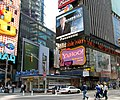 New York City Times Square 09.jpg