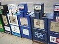Newspapers-20080928.jpg