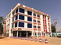 Niger, Niamey, Banque de l'Habitat du Niger.jpg