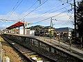 Nishi-Hazu Station Platform 02.jpg