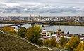 Nizhny Novgorod. Autumn view to Kanavino Bridge - 2017.jpg