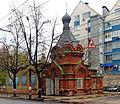 Nizhny Novgorod. Varvarskaya St., 36 (chapel).jpg