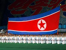 North Korea-Pyongyang-Arirang Mass Games-03.jpg