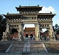 North Tomb in Shenyang, PRC 中國東北沈陽北陵 (1783486605).jpg