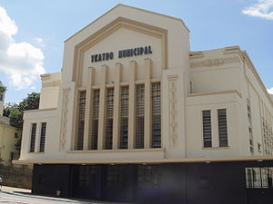 Nova Lima - Image: Nova Lima (MG) Teatro Municipal