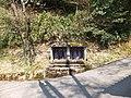Nu Kurikara, Tsubata-machi, Kahoku-gun, Ishikawa-ken 929-0413, Japan - panoramio (3).jpg