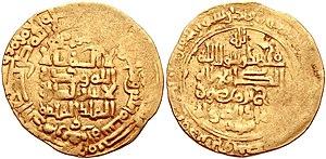 Nuh II - Image: Nuh II Samanid Coin Historyof Iran
