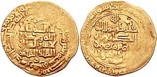 Nuh II Samanid ruler