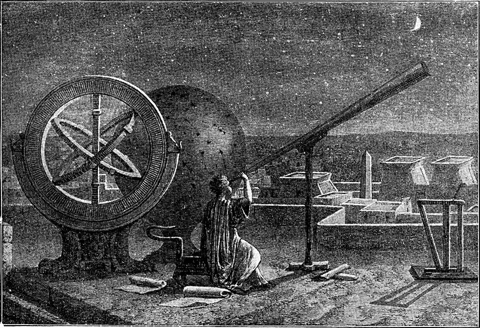 Observatory in Alexandria at the Time of Hipparchus