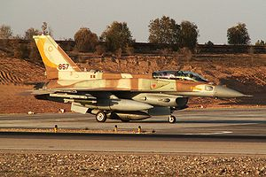 2008 in Israel - Israeli F-16i of the 107th Squadron preparing for take-off during Operation Cast Lead, December 2008