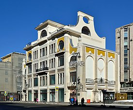 Office House of Ivan Sytin at Tverskaya Street.jpg