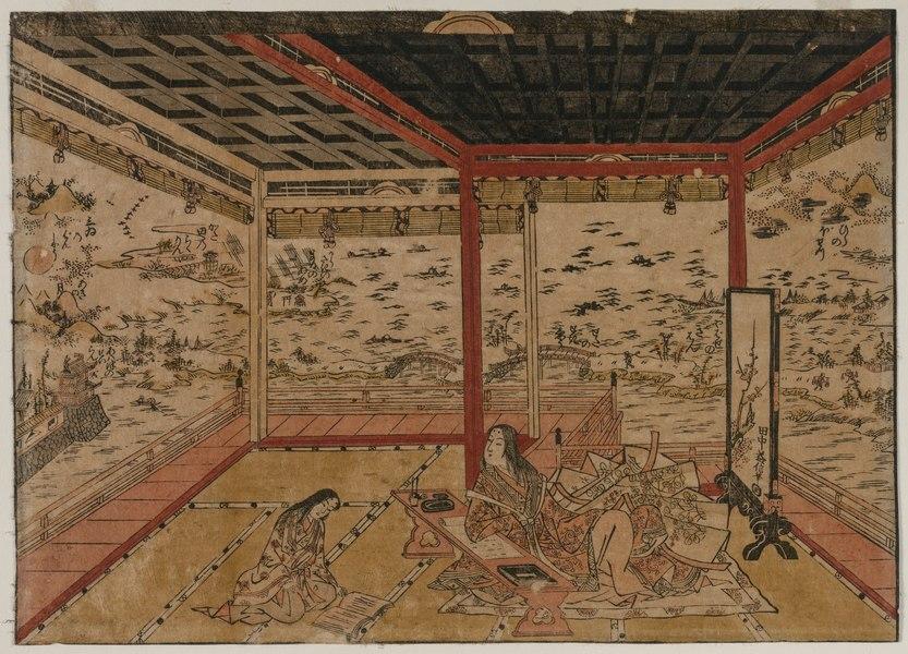 okumura masanobu - image 8
