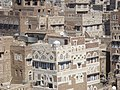 Old City of Sana'a-111113.jpg