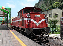 Old Japanese Train in Alishan.JPG