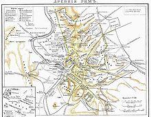 Карта рима в древности