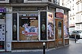 Old bakery at 19 Montgallet street in Paris detail 1.jpg