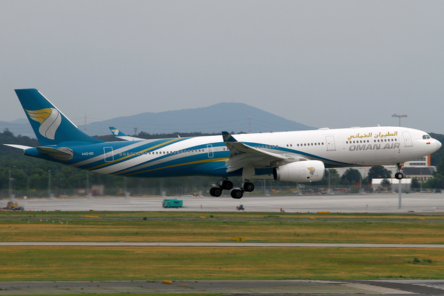 Oman Air's Business Class provides a luxurious travel experience for every passenger