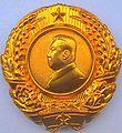 Order of Kim Il Sung type 1.jpg