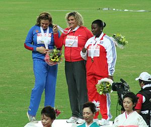 Yarelys Barrios - Barrios (right) at the 2007 World Championships