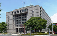 Osaka City Hall Main Building in 201407.JPG