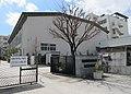 Osaka Prefectural Tamagawa Support school.jpg
