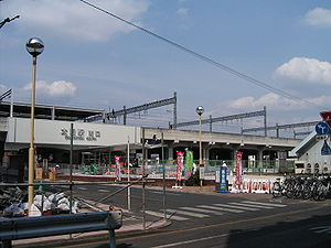 Hozunyam - South Gate of Ota Station