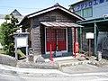 Oyamado -05.jpg