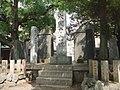 Ozeki Stone Tomioka Hachiman 01.JPG