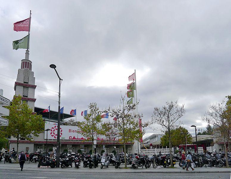 File:P1050990 Paris XV pte de Versailles entrée du parc des expositions rwk.JPG