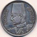 PM King F Coin.jpg