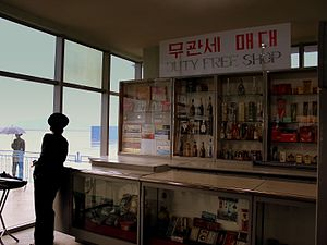 Smoking in North Korea - Cigarettes being sold at a duty-free shop at the Pyongyang Sunan International Airport