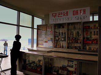 Smoking in North Korea - Cigarettes being sold at a duty-free shop at the Pyongyang Sunan International Airport