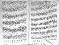 Pages from a Manuscript, WMS 307 Wellcome L0001233.jpg