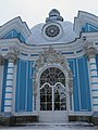 Palais Catherine - bains (1).jpg