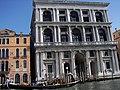 Palazzo Grimani di San Luca and gondola.jpg