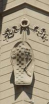 Palazzo adorni braccesi stemma adorni 2.jpg