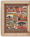 Panjabi Manuscript 255 Wellcome L0025406.jpg