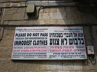 Mea Shearim - Modesty sign in Mea Shearim