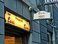 Panzerotti Luini Milano, Italy - Shop sign.jpg