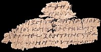 Papyrus 24 - Papyrus Oxyrhynchus 1230 - Andover Newton Theological School OP 1230 - Book of Revelation 6,5-8.jpg