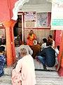 Parikrama@BhardwajAshram,Allahabad.jpg