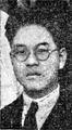 Park Hon-yeong 1933.png