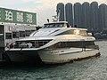 Park Island 8 Tsuen Wan to Park Island 12-12-2017.jpg