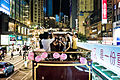 Party on a tram in Hong Kong.jpg