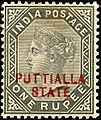 Patiala one rupee Queen Victoria 1885 SG10.jpg
