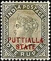 Patiala one rupee Queen Victoria 1885 SG10.jpg