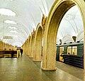Paveletskaya-Radialnaya Old 2.jpg