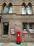 Penfold post box at Chester Town Hall - 33 Northgate Street Chester CH1 2HQ.jpg