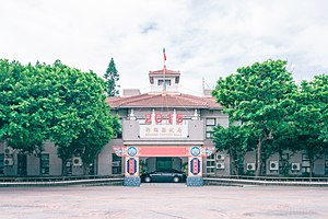 Penghu - Penghu County Hall