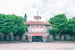 Penghu - Penghu County Hall